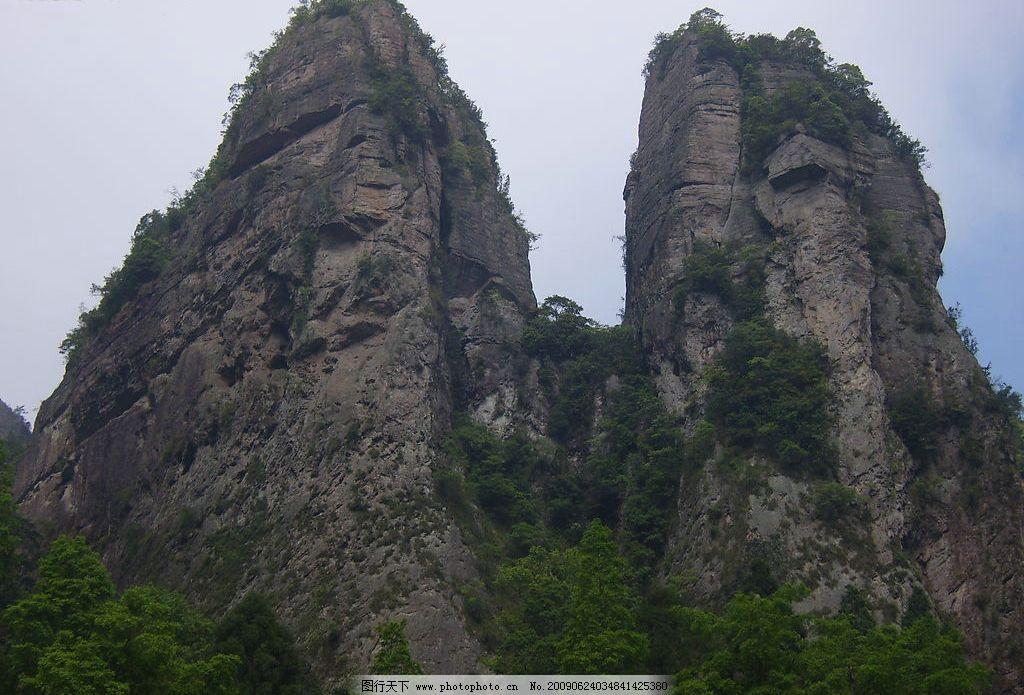 石山 石头 高山 树木 自然景观 自然风景 摄影图库 96dpi jpg