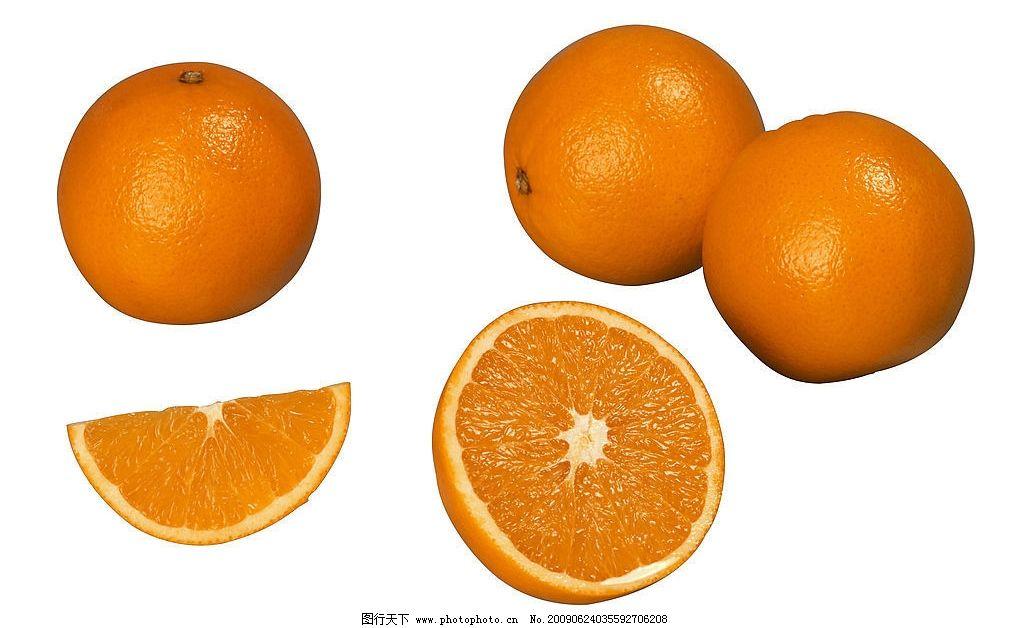 橙子 高清水果图片 水果图片素材 高清图片素材 摄影图库