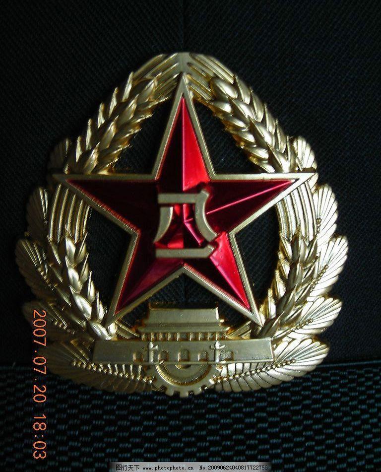 军帽徽图片