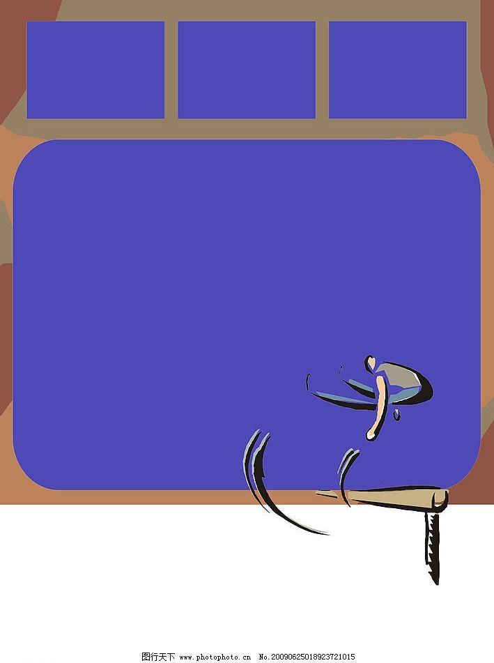 奥运素材 奥运 素材 边框 体育 文化艺术 体育运动 设计图库 300dpi j