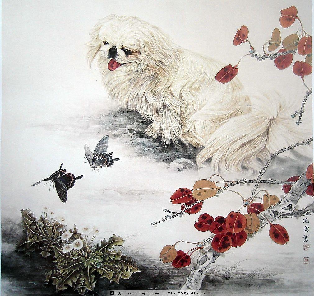 工笔动物 狗图片