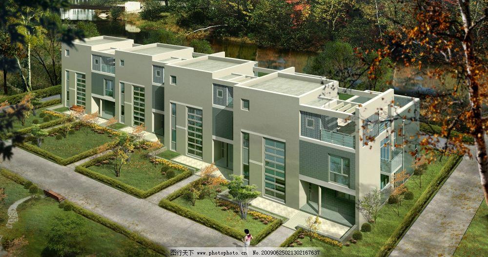 房屋外景效果图图片