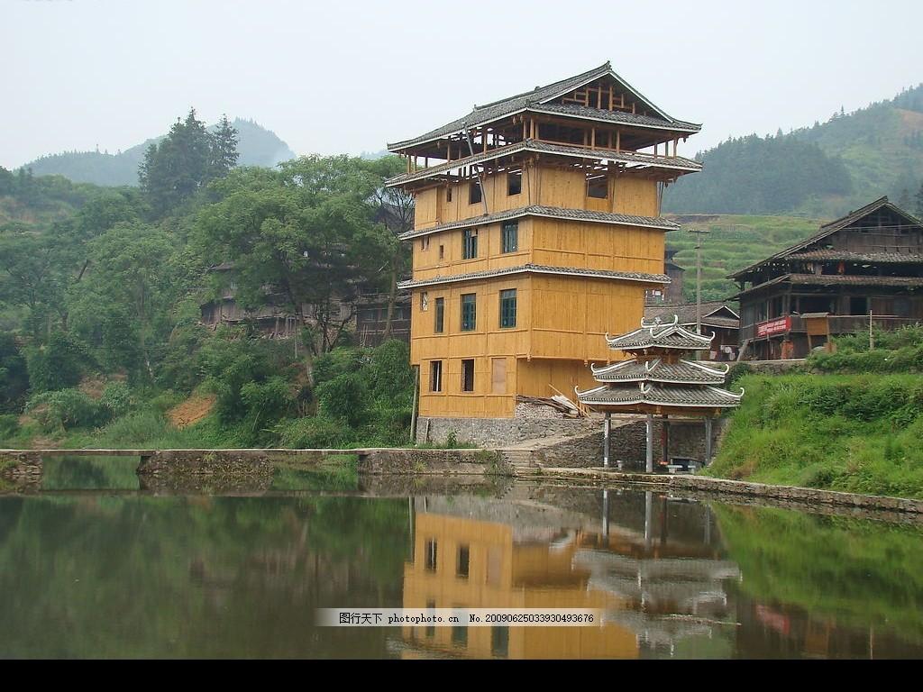 设计图库 自然景观 旅游摄影    上传: 2009-6-25 大小: 1.