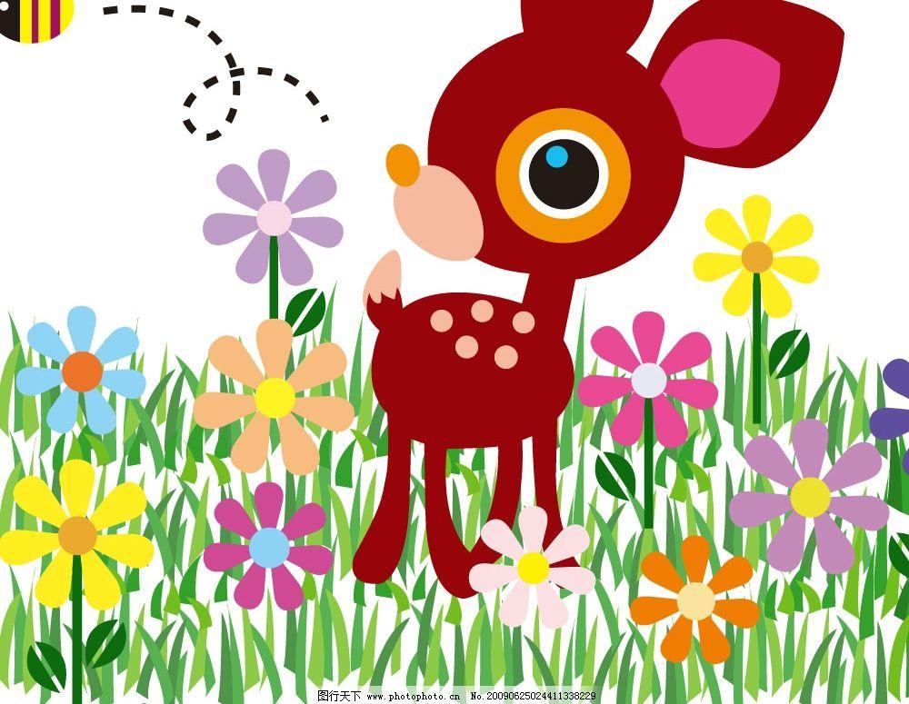 梅花鹿 花朵 小草 蜜蜂 生物世界 花草 矢量图库 ai 野生动物