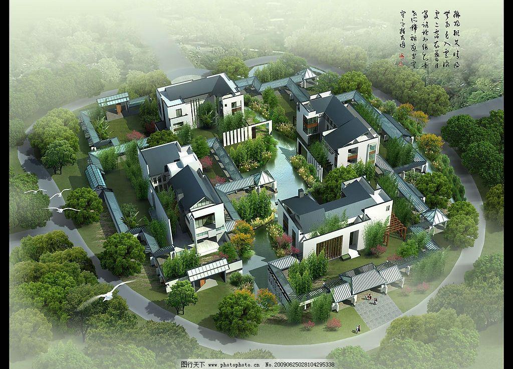 中式别墅 鸟瞰图片