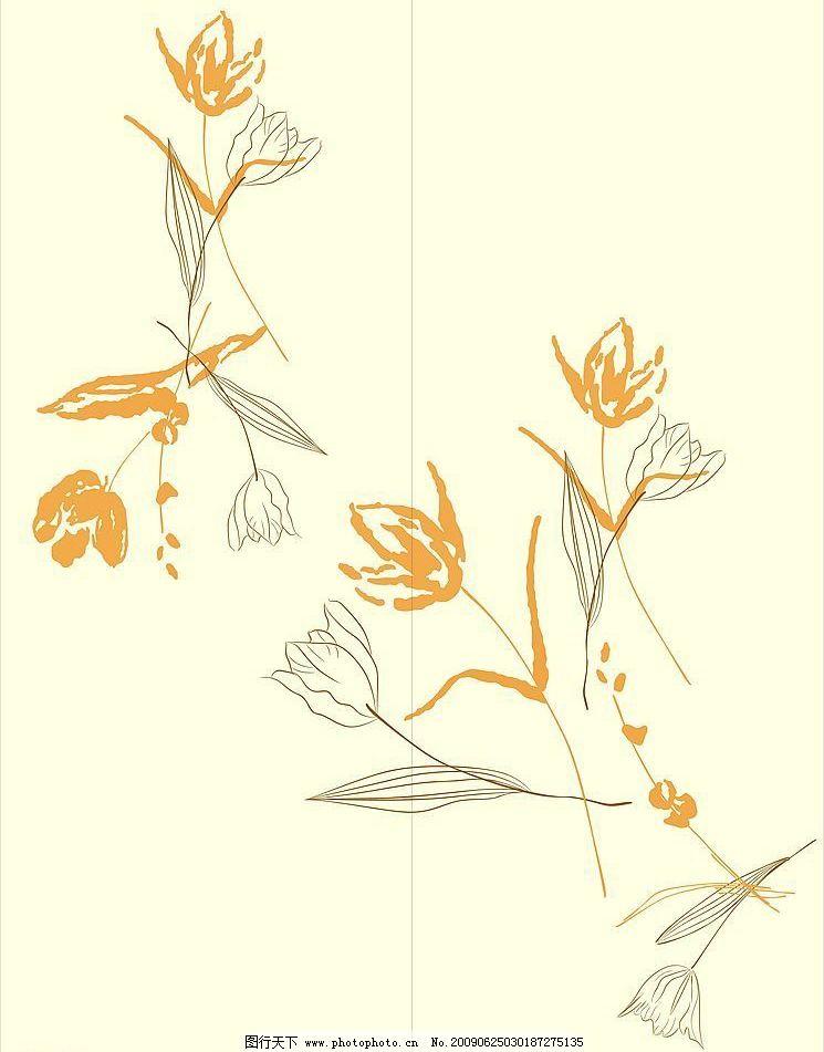 移门图案 花 矢量花 百合花 黄色花 手绘花 玻璃艺术移门 花纹