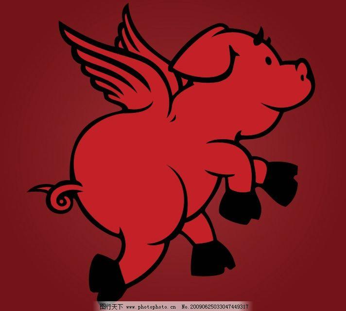 钢笔路径 猪 卡通 logo 小飞猪图片