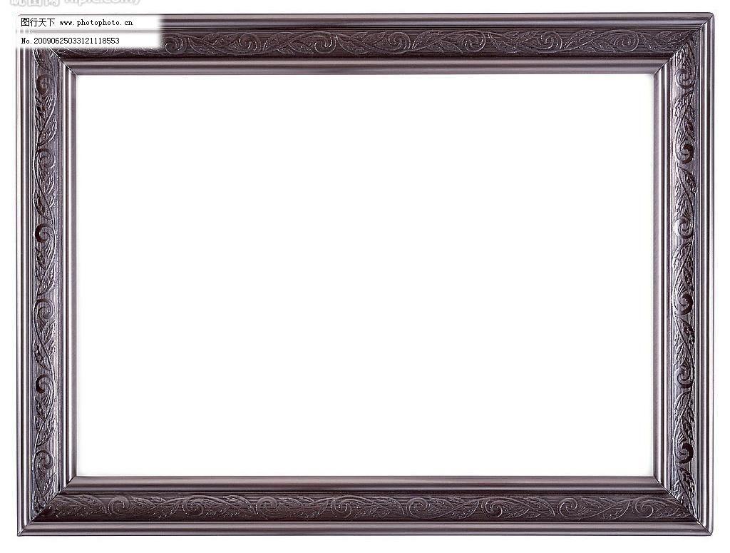 画框 相框 镜框 像框 画框免费下载 摄影图库 生活百科 生活素材