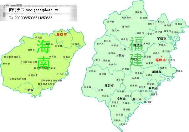 福建海南省县市分布-矢量地图