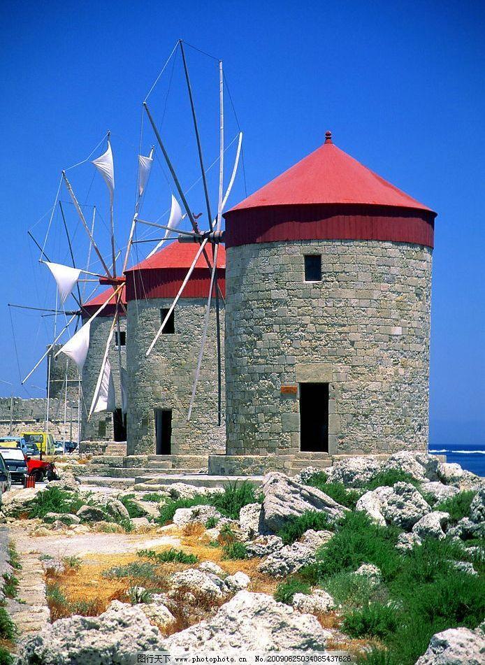 磨坊 房子 风车 红磨坊 欧洲 欧式 欧式建筑 旅游摄影 国外旅游