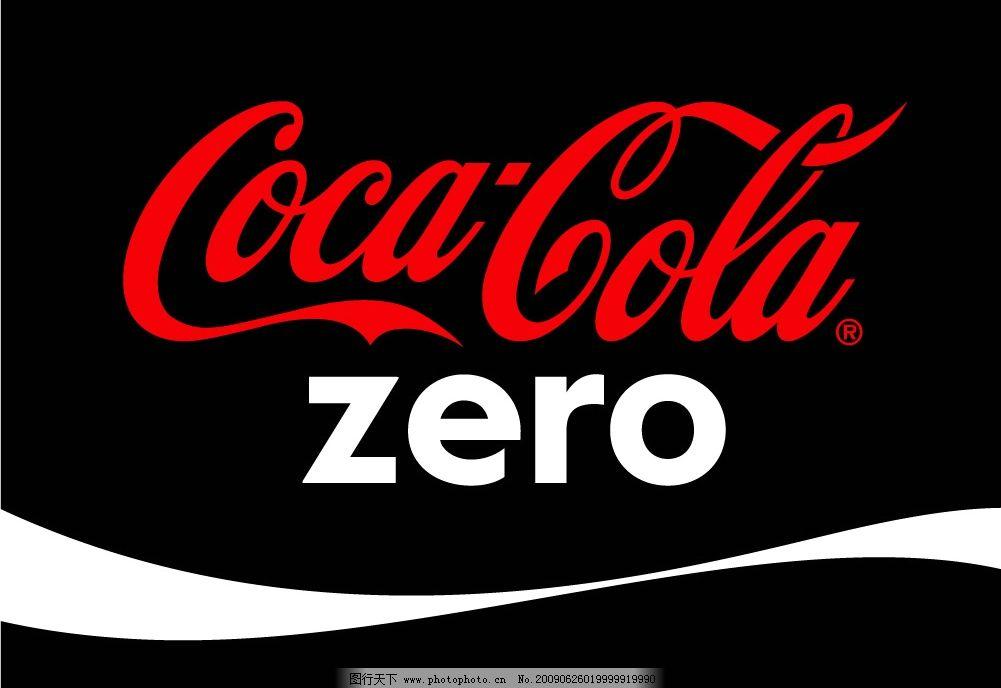 zero 可口可乐 logo图片图片