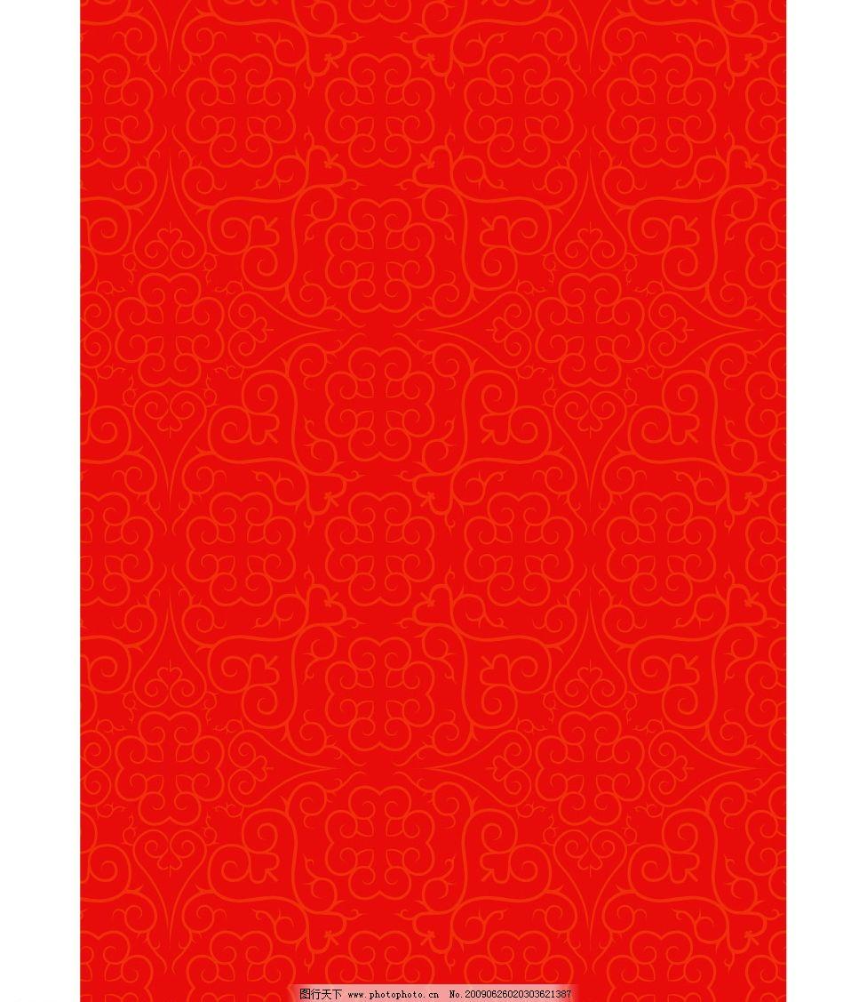 花纹 花边 底纹 墙纸 红色 底纹边框 花纹花边 矢量图库