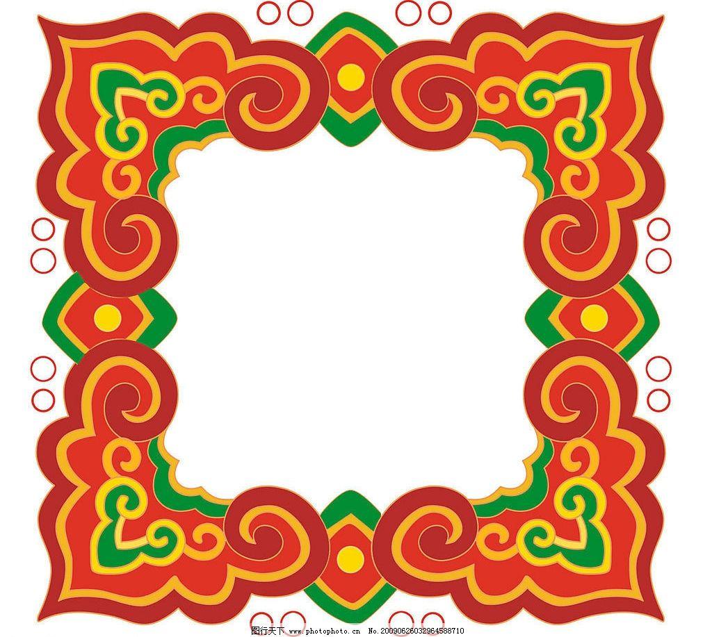 如意云纹边框 中国传统图案 如意 云纹 边框 吉祥图 psd分层素材 背景