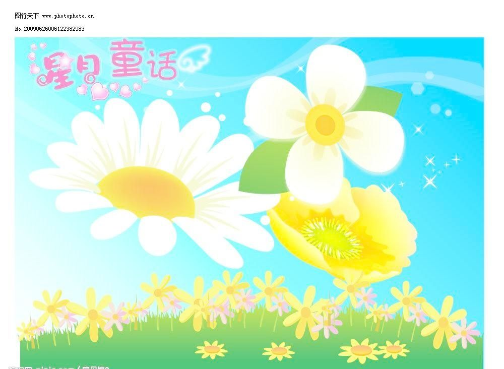 花朵素材模板下载 花朵素材 花朵 素材 花 背景 风景 花卉 梦幻 夏天