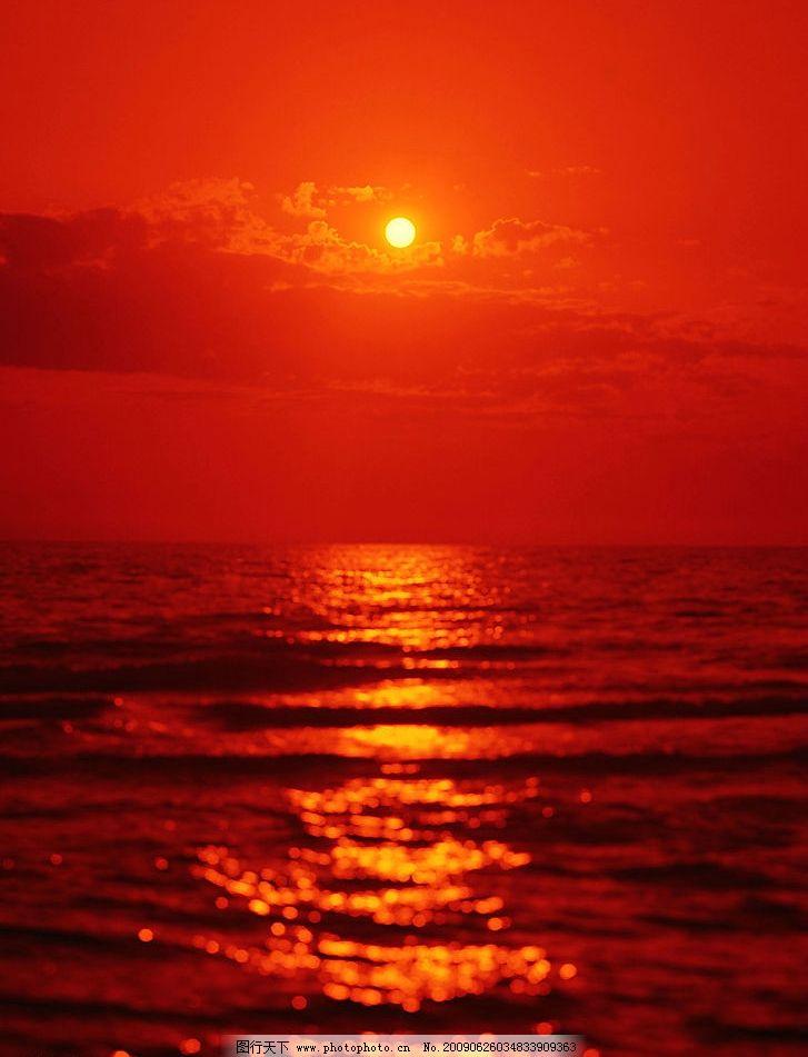 歹阳景观 日落 太阳 夕阳 晚霞 云 大海 海水 自然景观 自然风景 摄影