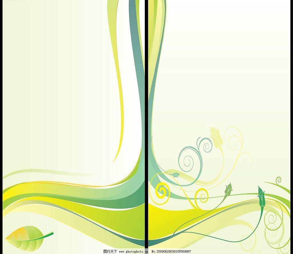 树叶 花纹 背景 背景花纹 矢量 移门 移门图案 艺术玻璃门 对称美
