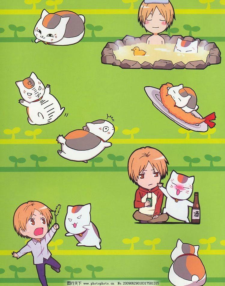 夏目友人账 夏目 猫咪老师 可爱 温泉 酒 动漫动画 动漫人物 设计图库