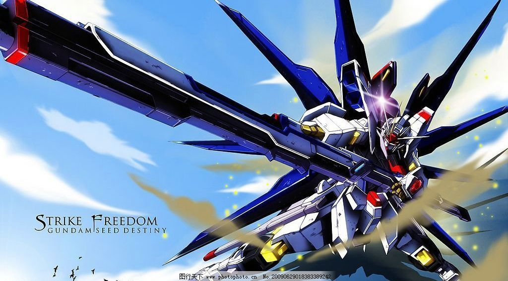 高达 gundam freedom seed