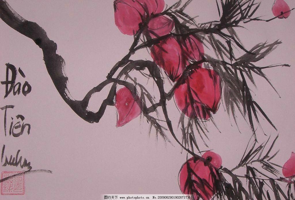 国画桃子绘画步骤
