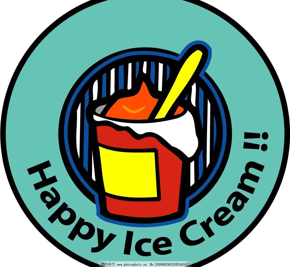 冰激凌标志图片图片