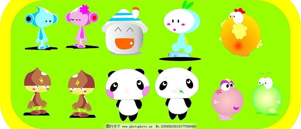 小动物图片_app界面_ui界面设计