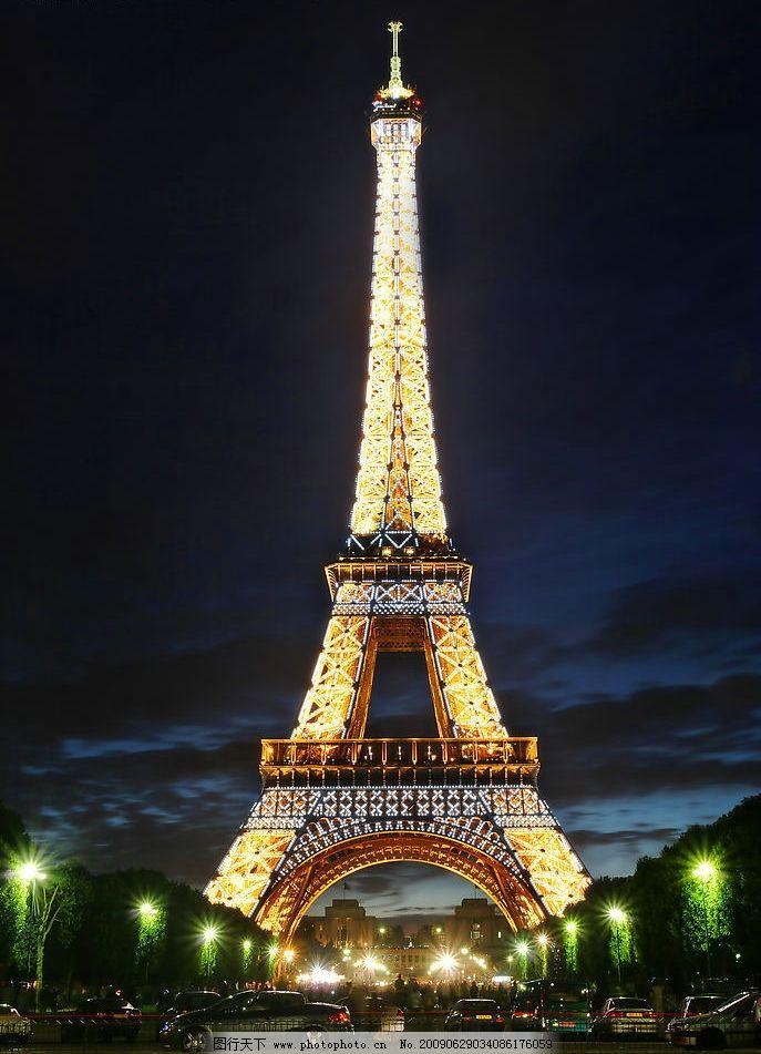 法国巴黎夜景 巴黎艾菲尔铁塔 外国 国外 风景 黑夜 灯光 建筑