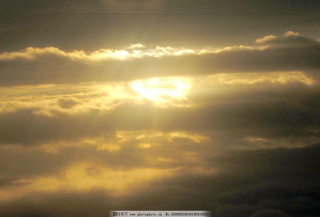 自然风景日落 太阳 阳光 云层 乌云图片