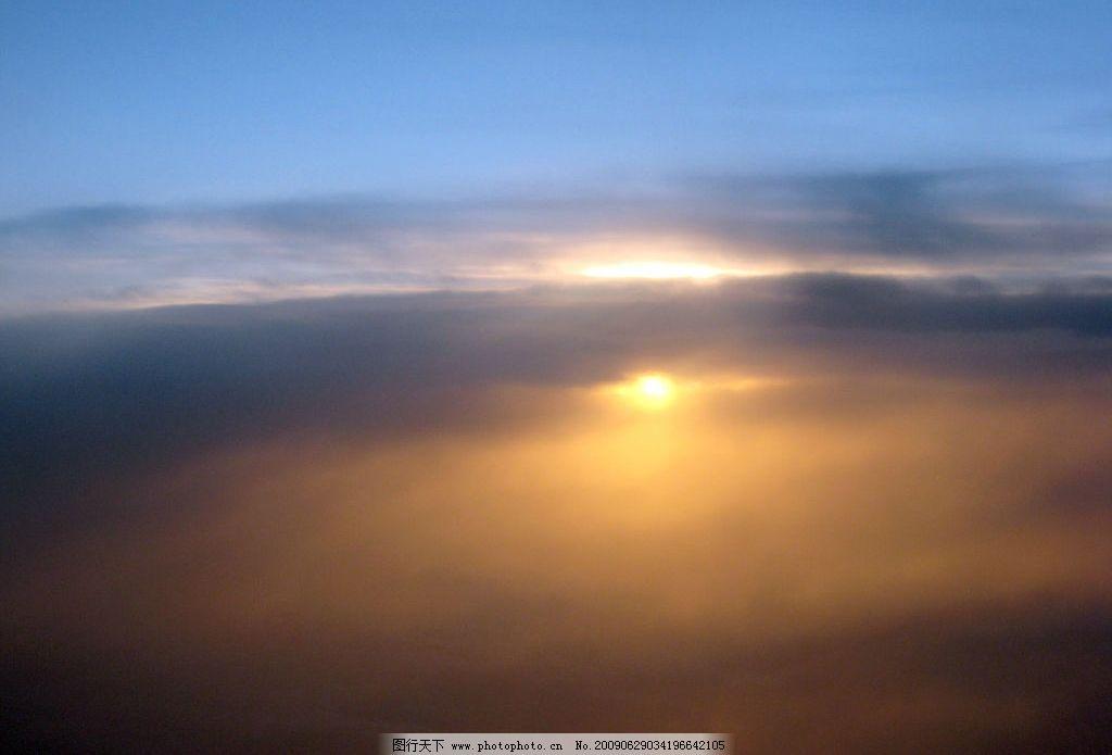 自然风景日落 太阳 阳光 云层图片