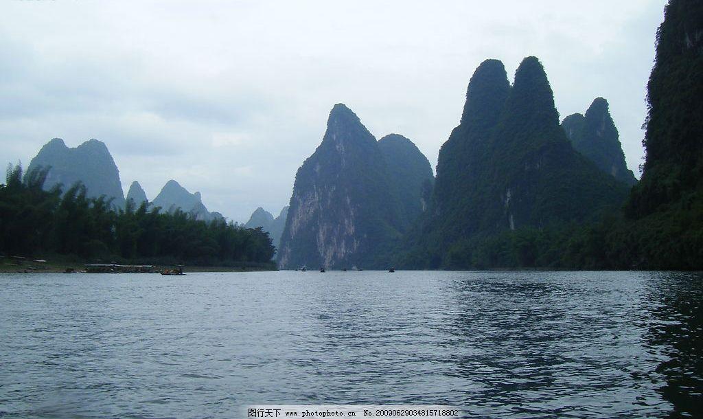 山水 桂林山水 江水 山峰 风景 自然景观 自然风景 摄影图库