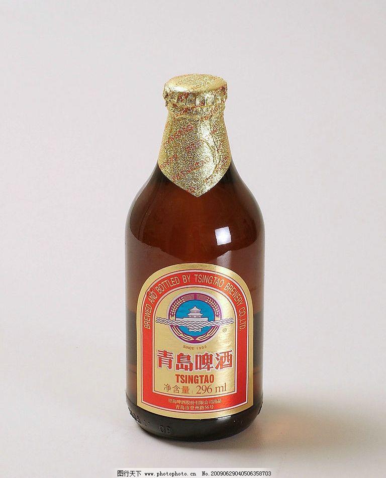 青岛啤酒 青岛 啤酒 餐饮美食 饮料酒水 摄影图库 72dpi jpg