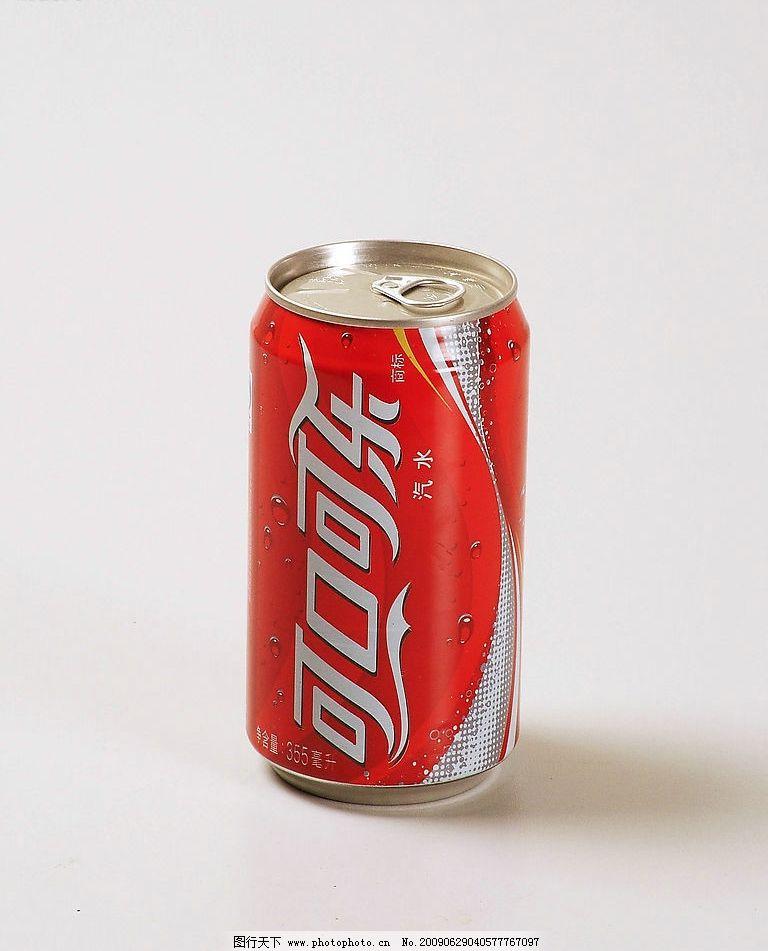 可乐的画法简笔画