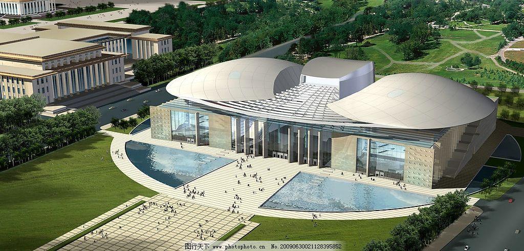 剧院效果图 建筑 室外 楼房 房屋 广场 人群 水池 树木 规划 绿化 3d