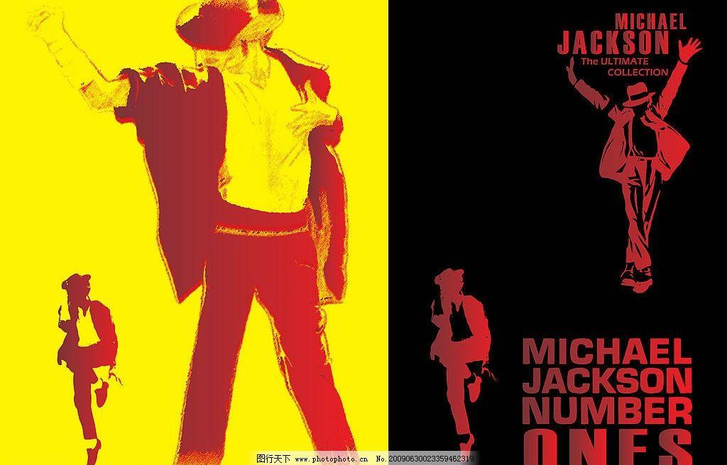 迈克尔·杰克逊画像 迈克杰克逊 文化艺术 美术绘画 矢量图库