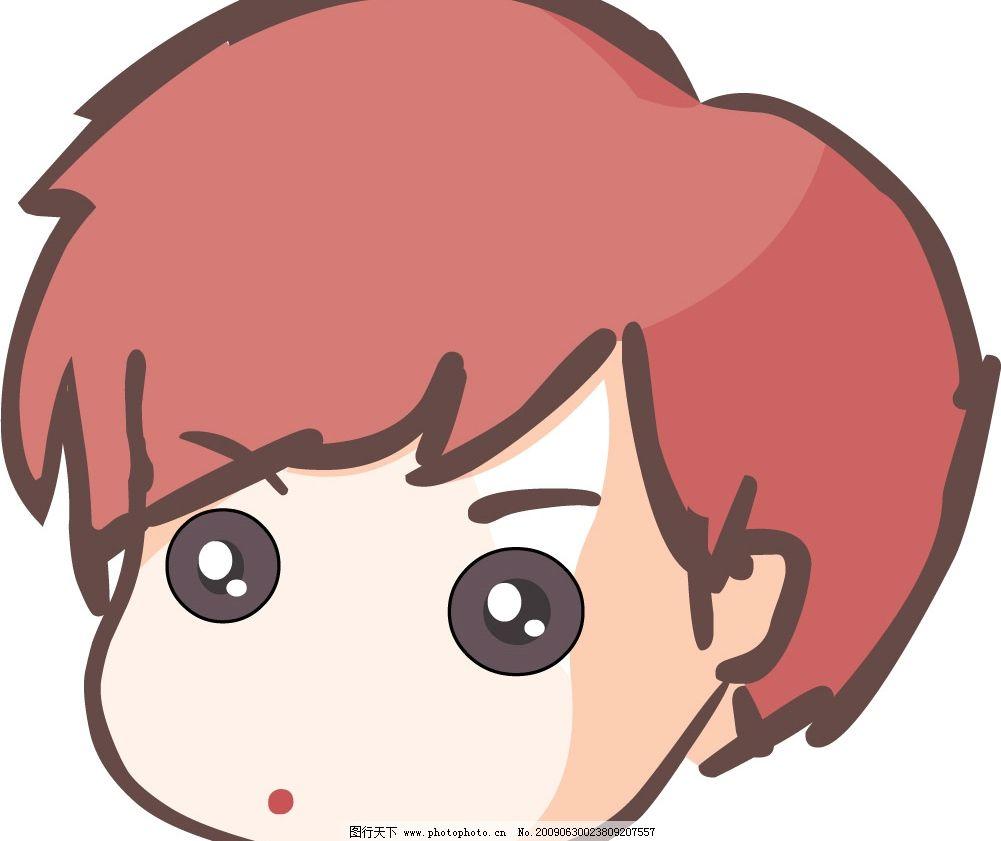 设计图库 人物图库 男性男人    上传: 2009-6-30 大小: 25.