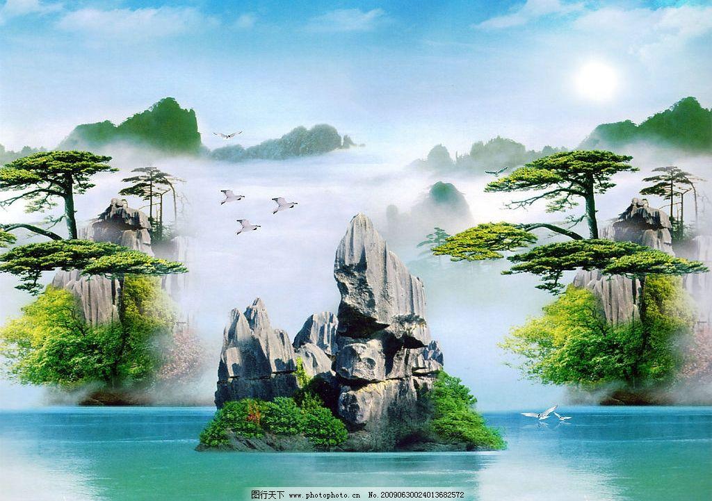 自然风景画 山水画 小船 湖 鸟 松树 白雾 奇石 自然景观 自然风光 设