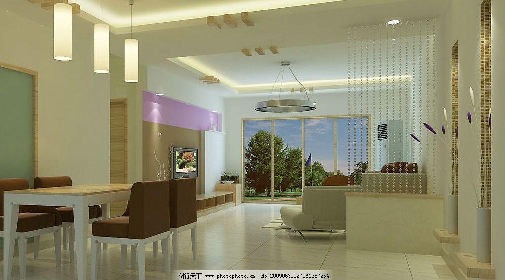客厅效果图 餐桌 椅子 背景墙 珠帘 灯 马赛克 电视机 电视柜 灯带