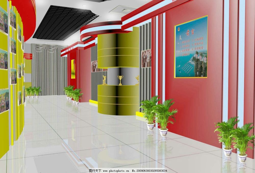 荣誉展 荣誉室 绿化 树 灯 效果 室内图片 屋顶 照片 荣誉墙 奖杯