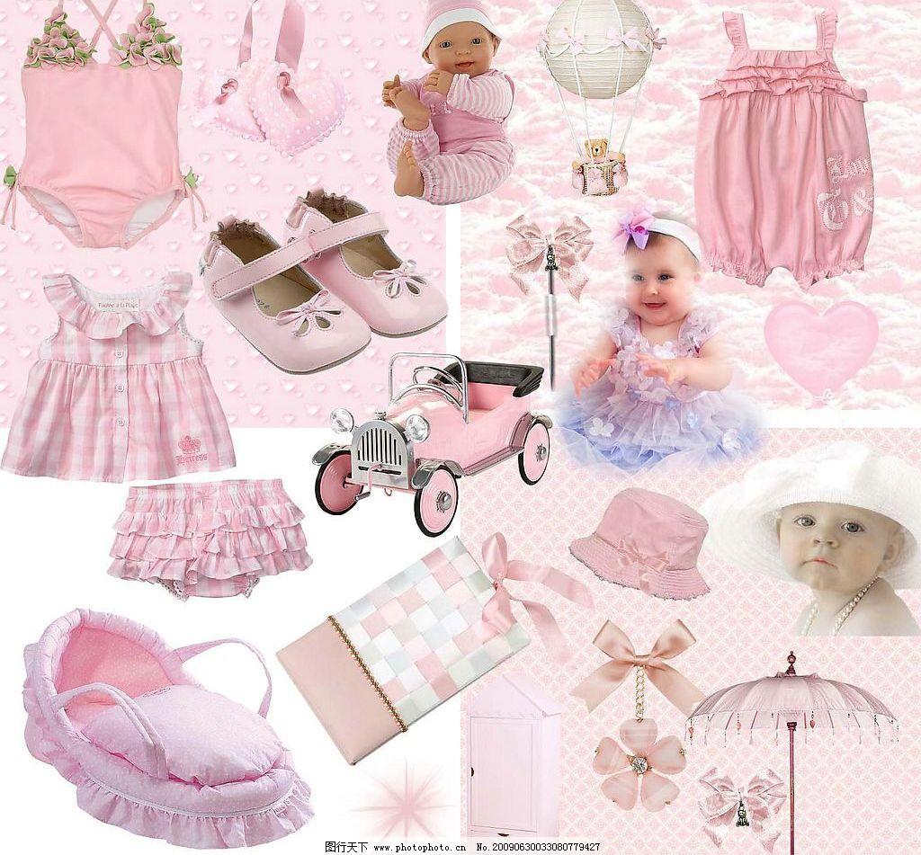 粉可爱宝宝相框素材图片