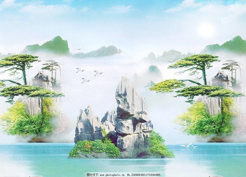 自然风景画图片