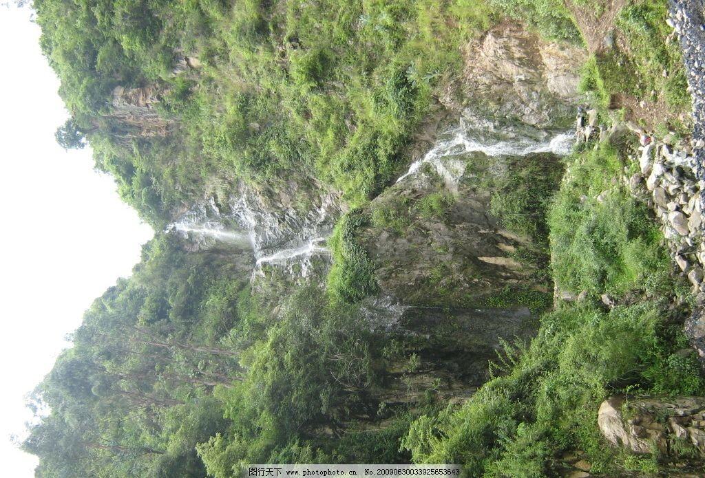 云南大理的山 大理风景照 天空 山峰 树木 绿山 旅游摄影 国内旅游