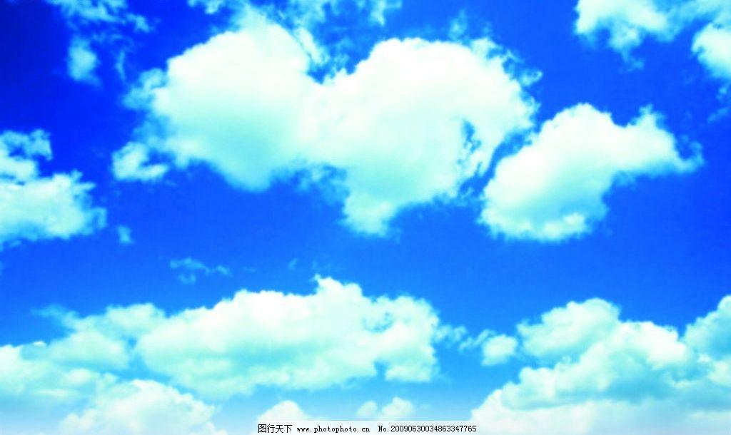 蓝天白云 天空 云朵 云彩 背景 风景 自然景观 自然风景 摄影图库