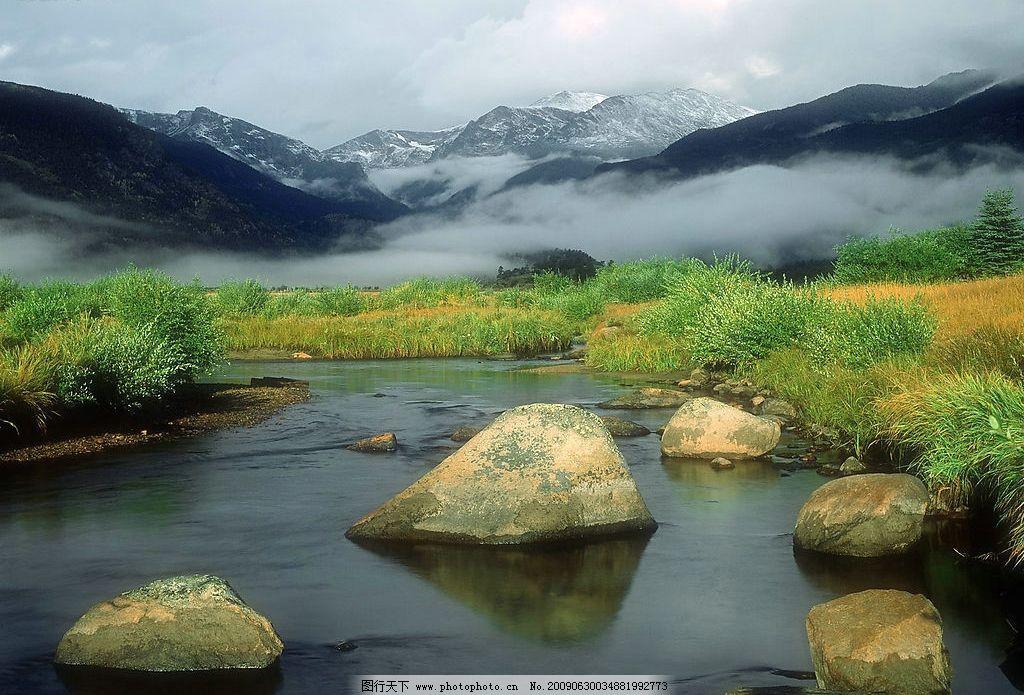 美丽风景 蓝天 白云 云层 天空 树木 高山 景色 山峰 湖泊