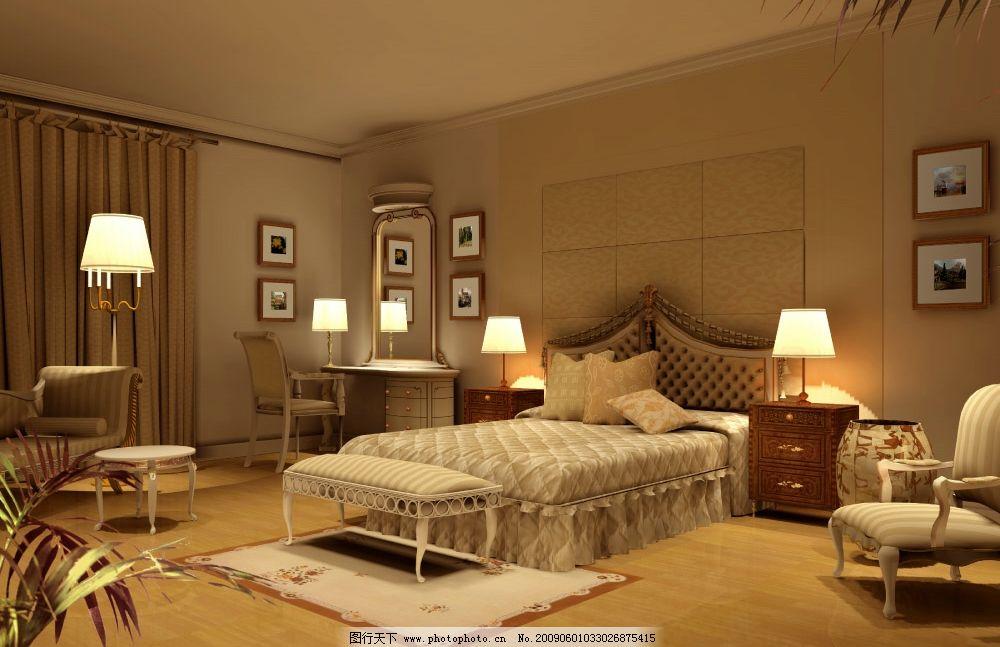 主卧,床,壁灯,梳妆台,沙发,PSD分层素材,源文件库